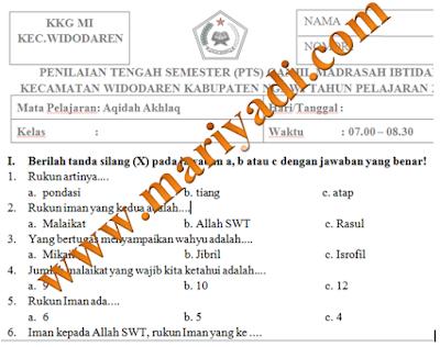 Soal PTS/UTS Aqidah Akhlaq Kelas 2 Madrasah Ibtidaiyah Semester Ganjil Kurikulum 2013
