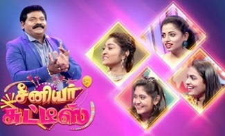 Senior Chutties | 03-March-2019 | Tv Shows | Vani Rani Team