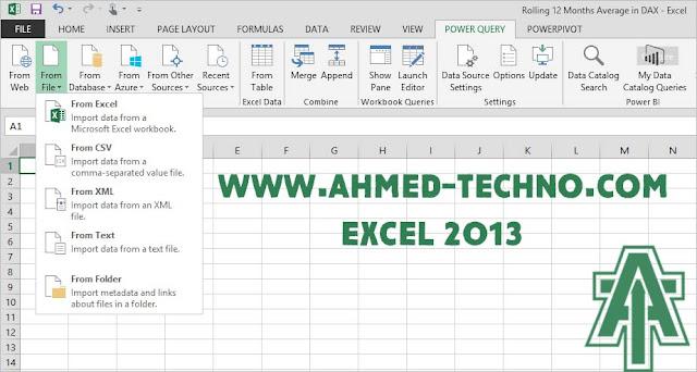تحميل برنامج microsoft office excel 2013