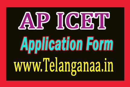 Andhra Pradesh AP ICET Application Form 2018