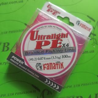 FANATIK ULTRALIGHT 100 м (0,074)