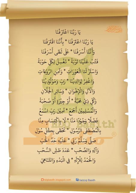 teks syiir arab ya rabbana itarafna