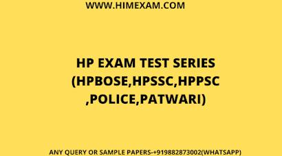 himachal Pradesh All exam test series