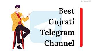 Best Gujrati Telegram Channels