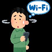 公衆Wi-Fiを探す人のイラスト(アジア人)