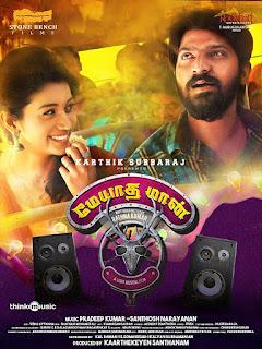 Meyaadha Maan (2017) (2017) Tamil Movie Download