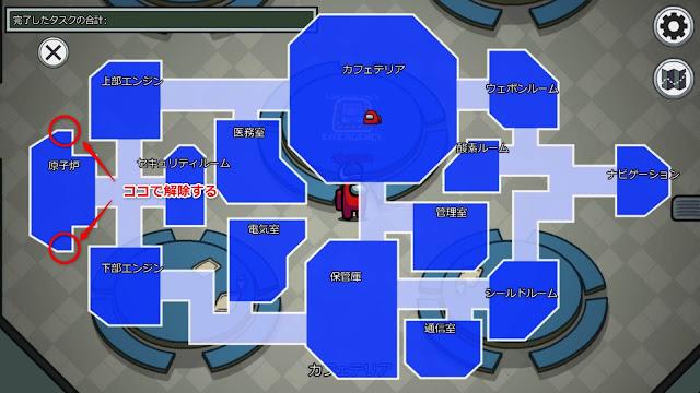 リアクター位置に〇をつけたTHE SKELDのマップ画像