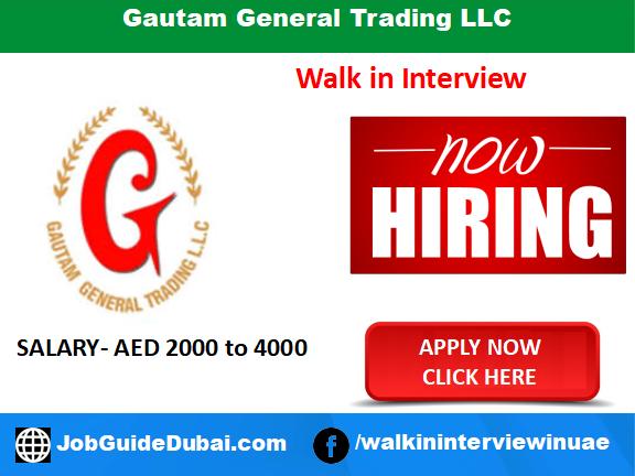 Gautam General Trading LLC career for Biker and Admin Executive for jobs in Dubai UAE