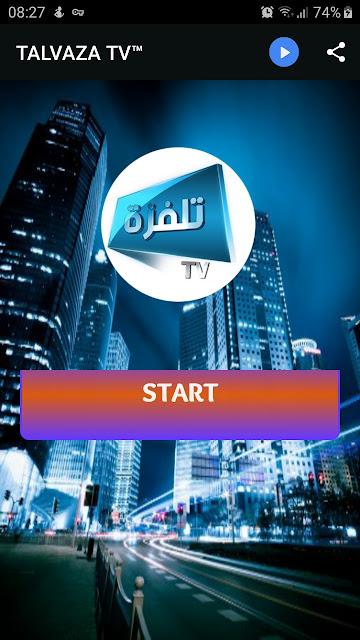 تحميل تطبيق  Talfaza TV apk لمشاهدة القنوات على هاتفك  بدون تقطيع