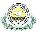 The Punjab Educational Endowment Fund (PEEF) Scholarship Program 2020-2021
