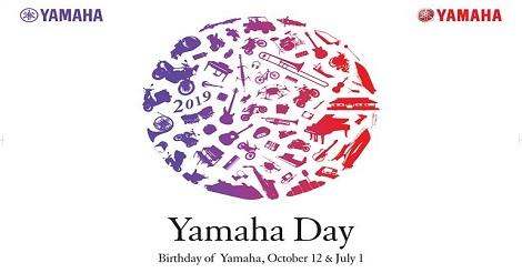 Logo Ulang Tahun Yamaha ke 64