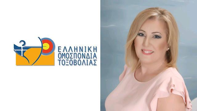 Μαρίνα Πίκου: Από την Αργολίδα, Β΄Αντιπρόεδρος της Ελληνικής Ομοσπονδίας Τοξοβολίας