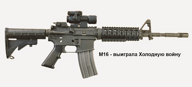 Сравнение ак 47 м 16, сравнение ак 47 м 16 и винтовки Мосина, сравнение ак 47 м 16 и трехлинейки, Юмор,