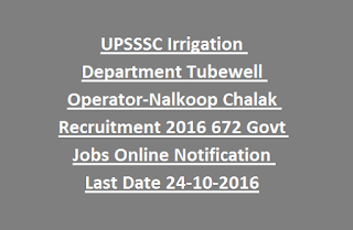 UPSSSC Irrigation Department Tubewell Operator-Nalkoop Chalak Recruitment 2016 672 Govt Jobs Online Notification Last Date 24-10-2016