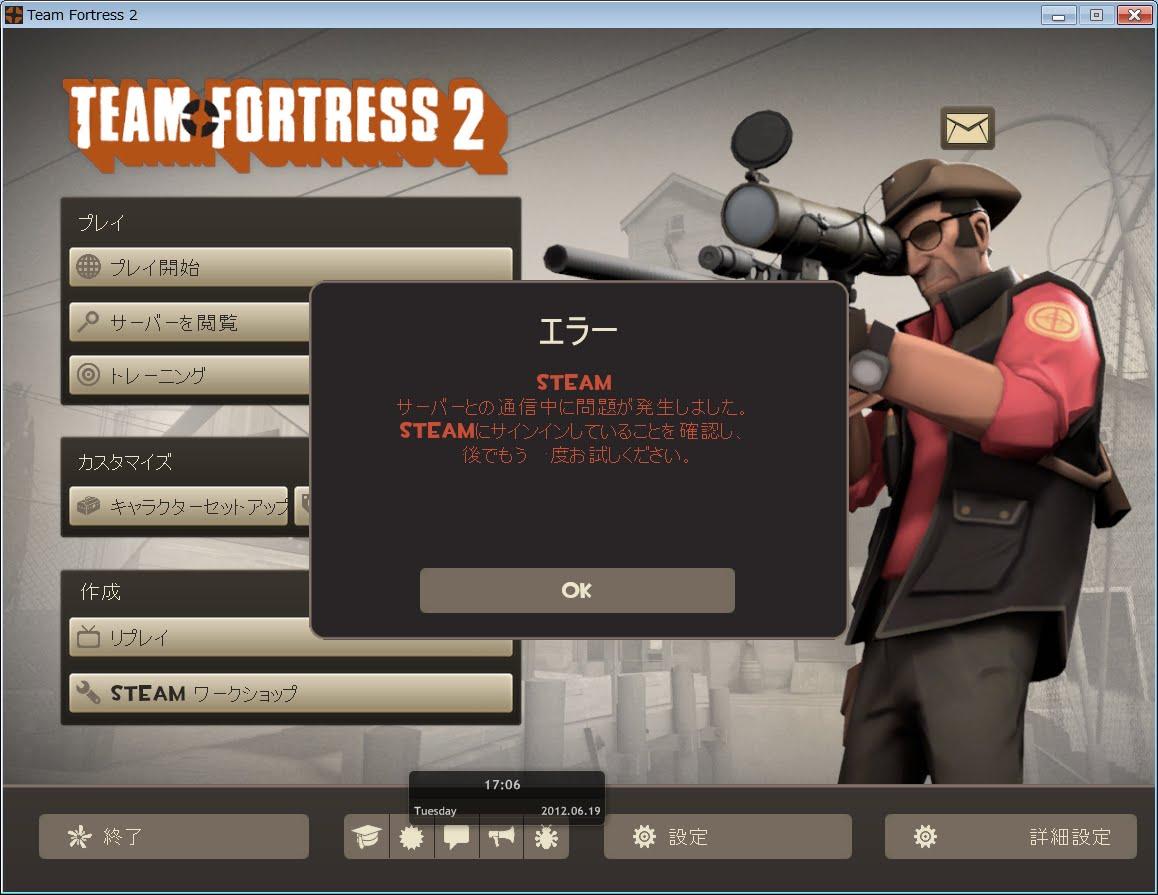 Steam サーバー ゲーム Game
