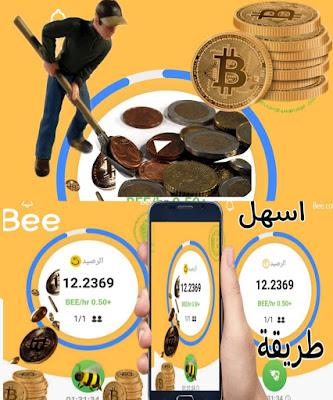 اسماء العملات الرقمية 2021
