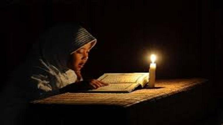 Puisi tentang kitab suci al quran