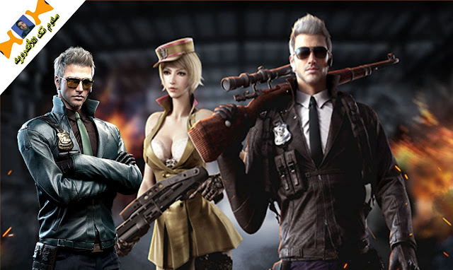 Download crossfire legends in its new look