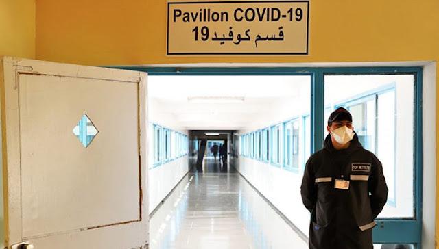 كوفيد -19 / المغرب: ما يقرب من 1000 شخص في حالة خطيرة أو حرجة
