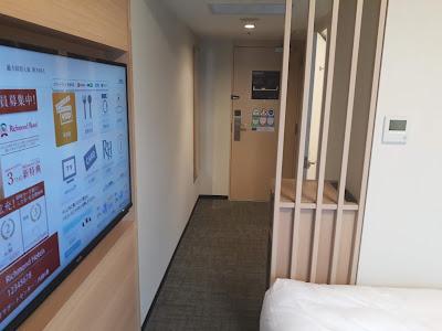 リッチモンドホテル姫路(Richmond Hotel Himeji)