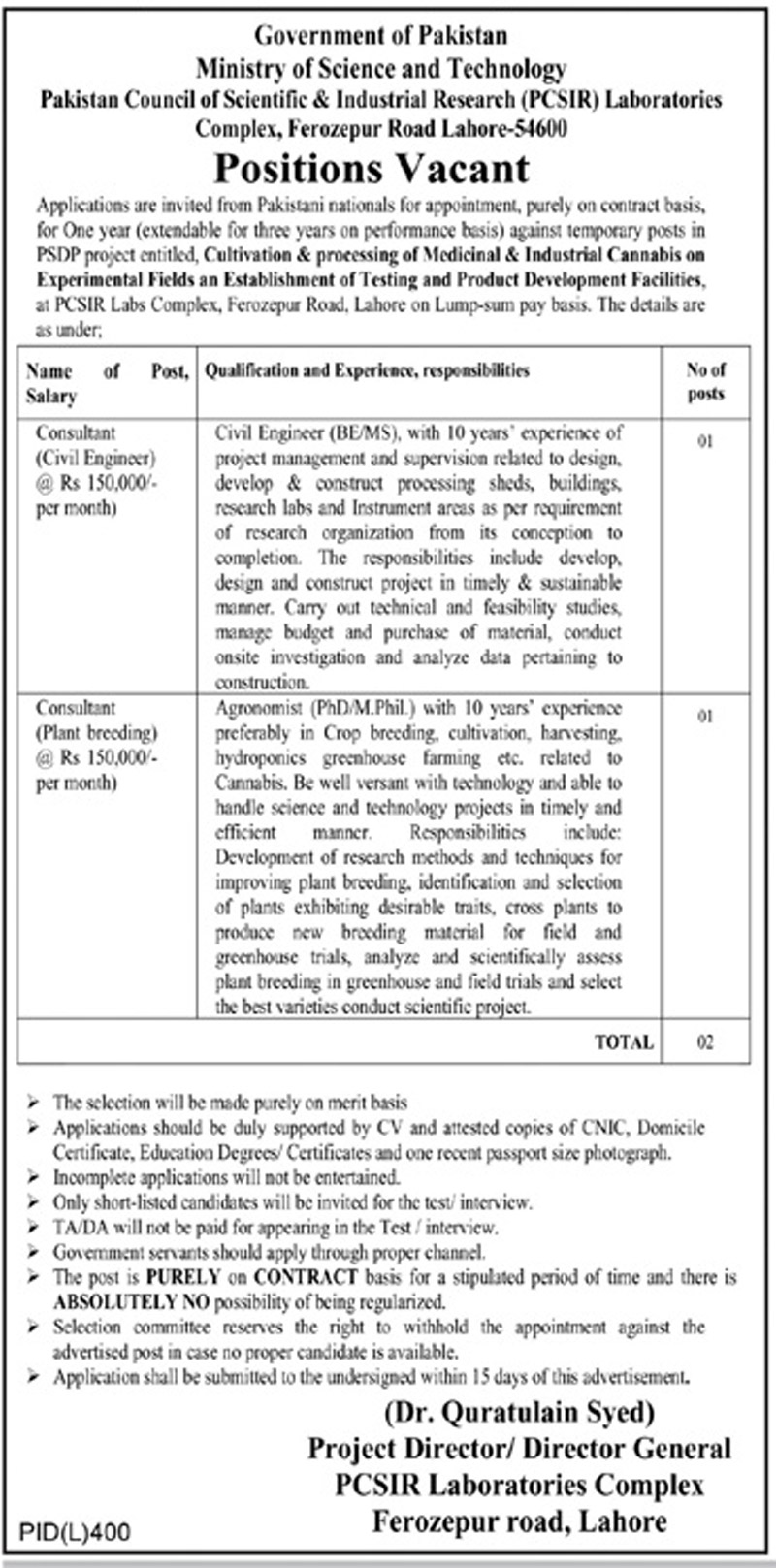 Ministry of Science & Technology Jobs 2021 – Application Form www.most.gov.pk