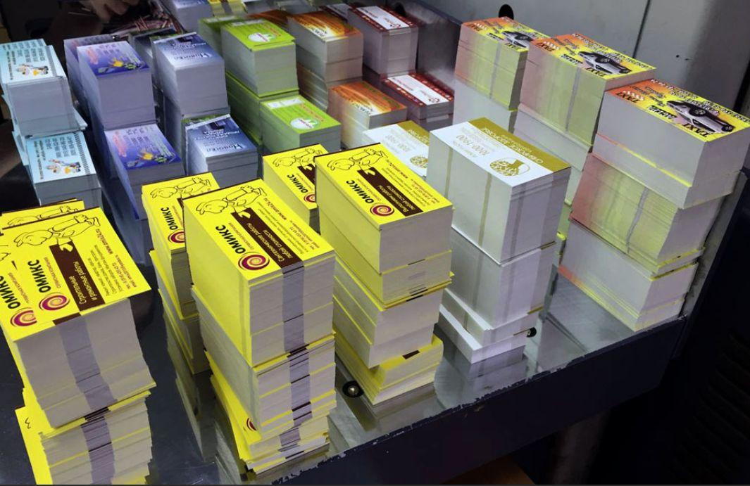 Офсетная печать визиток Запорожье