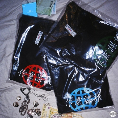 Young Thugs Club – 작당모의 (作黨謀議) – EP
