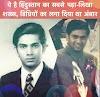 भारत का सबसे ज़्यादा पढ़ा लिखा इंसान डॉ श्रीकांत जिचकर, डिग्रियों का लग गया था अंबार - Dr. Shrikant Jichkar Biography