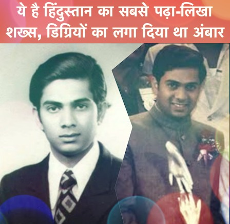 Dr. Shrikant Jichkar Biography