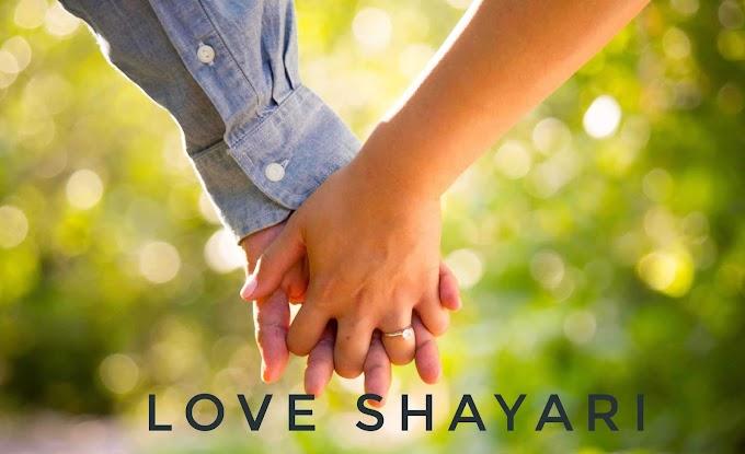 Love Shayari Urdu | Love Shayari Urdu Images | Best Love Shayari Urdu