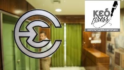 ΚΕΔ: «Εξ αποστάσεως και δια αλληλογραφίας το δόγμα Χαρδαλιά για την ενημέρωση»