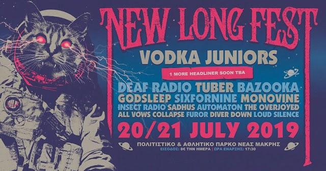 [News] New Long Fest 2019