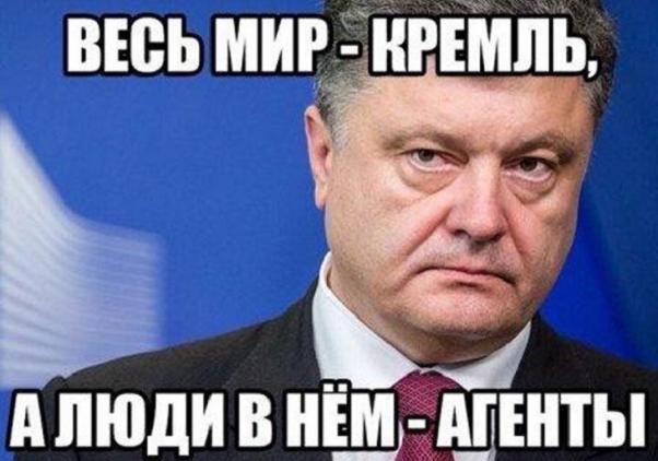 За сегодняшними акциями в Киеве и Черкассах стоят пророссийские реваншисты и олигархи-беглецы, - заявление БПП - Цензор.НЕТ 487