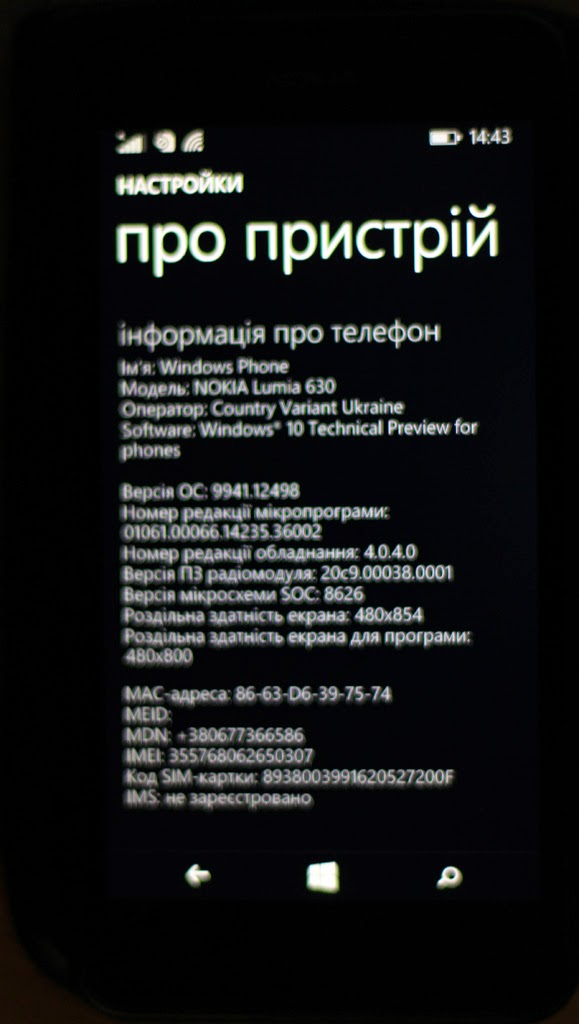 Windows phone 10 работает на nokia lumia 630 ds.
