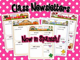 Spanish Newsletter Templates