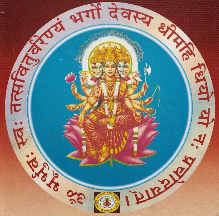 All The Coolest Of Cool Videos Maa Gayatri Mantra Videos