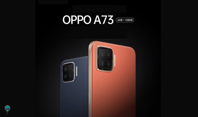مواصفات وسعر هاتف اوبو A73