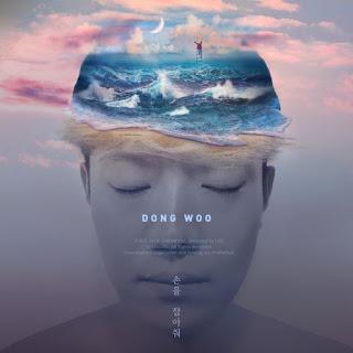 [Single] Dong Woo - I'm (MP3) full zip rar 320kbps