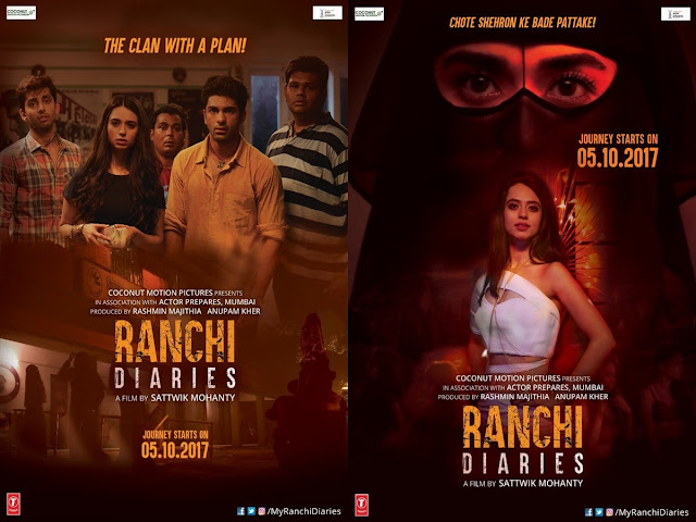 Ranchi Diaries Movie First look Posters