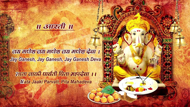 SHRI GANESH AARTI LYRICS IN HINDI AND ENGLISH