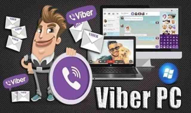 تحميل برنامج الدردشة Viber for Windows 15.1.0.5 اخر اصدار للكمبيوتر