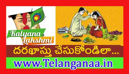 Telangana Kalyana Lakshmi Pathakam Online Application   telanganaepass.cgg.gov.in