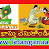 Kalyana Lakshmi Application status check