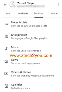 how-to-use-google-assistant-in-android-phone