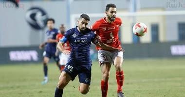 دور الـ16 لكأس مصر...انطلاق مباراة الاهلى وبيراميدز