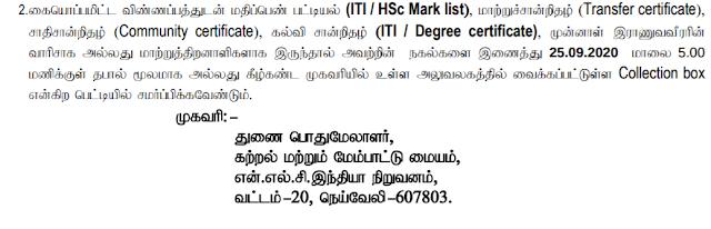 NLC recruitment notification 2020, govt jobs in tamilnadu, central govt jobs, govt jobs for iti, govt jobs for graduate,