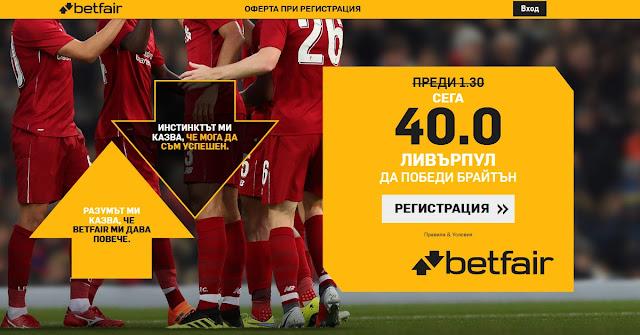 http://ads.betfair.com/redirect.aspx?pid=2529592&bid=9575