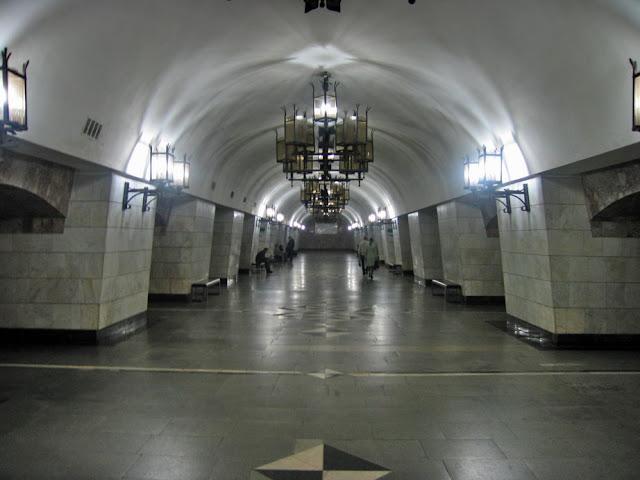 Metro estación Uralskaya Ekaterimburgo