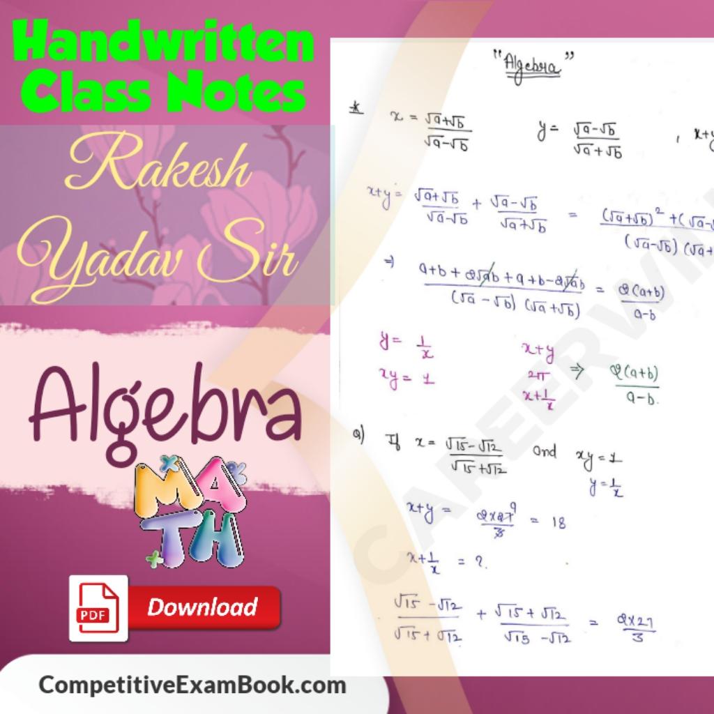 Rakesh Yadav Class Notes Math PDF Hindi Download