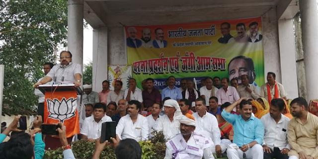 खराब फसलों का सर्वे कर मुआवजा नही दिया तो प्रदेश सरकार का तर्पण कर देंगे: गोपाल भार्गव   MP NEWS